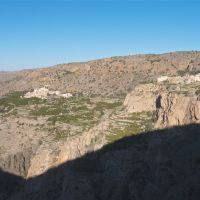 Jabal al Akhdar Mountains: The Sayq Plateau