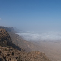 Dhofar in the Khareef